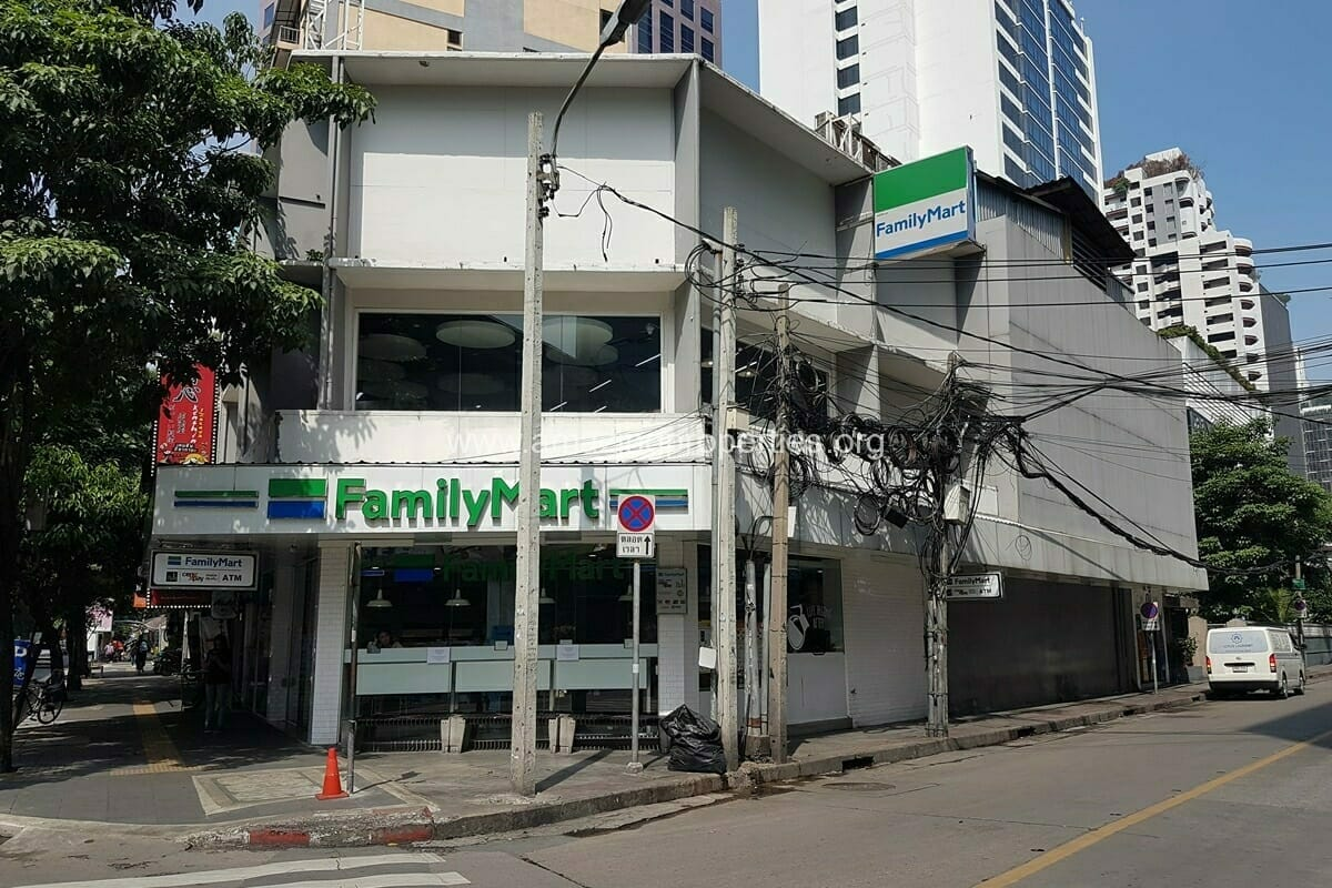 Commercial Space Phrom Phong